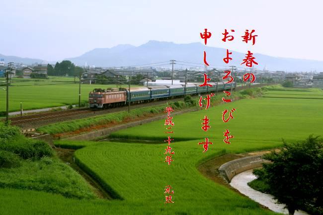 20080730北陸本線「日本海」b.jpg