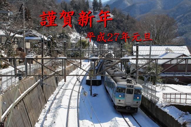 2015年正月用梁川駅20130115.JPG