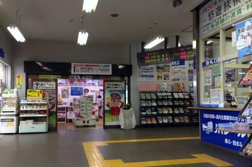 アイホ-ン画像 067.JPG