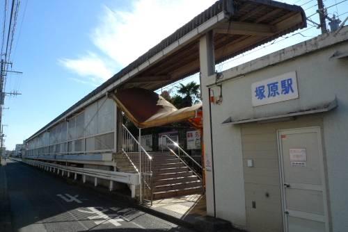 20170102塚原駅.JPG