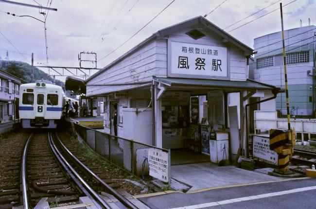 風祭02s.jpg